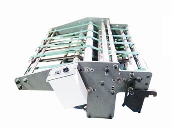 FSD folding machine transition table